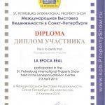 1271954915_diplom-apr.-2010