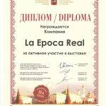 1271955032_diplom-okt.-2009