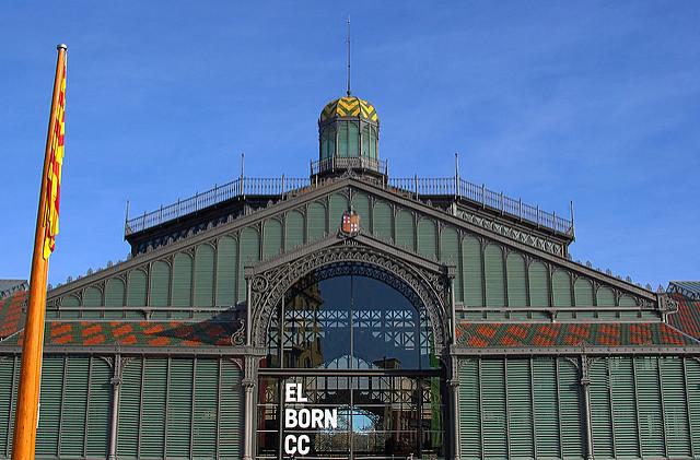 Центр культуры и памяти Борна